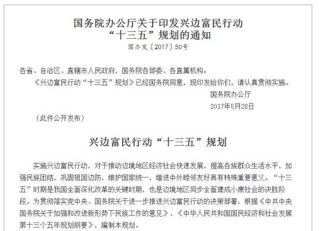 首页,易事特集团股份有限公司