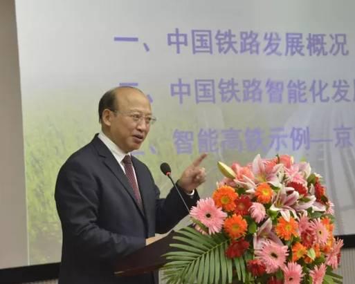 国家轨道交通电气化与自动化工程技术研究中心华南基地