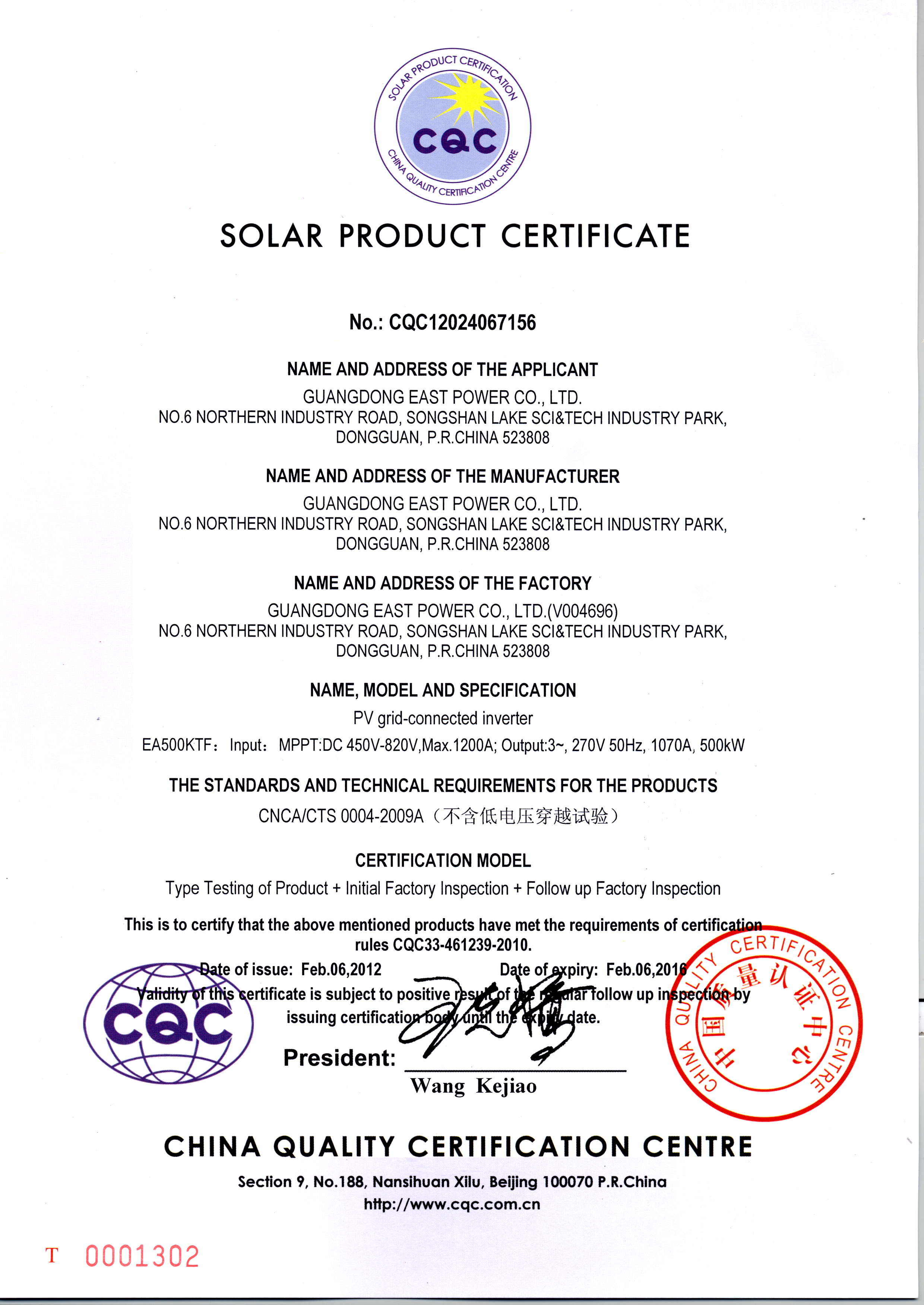 East group limited by share ltd ea500ktf cqc certificate 1betcityfo Choice Image