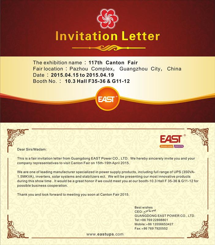 East Canton Fair Invitation East Group Limited By Share Ltd